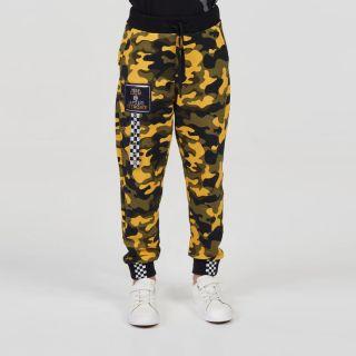 Military Print SweatPants