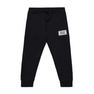 D2KIds DSQ2 Unisex Sweatpants - Black