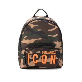 Logo Camouflage Backpack