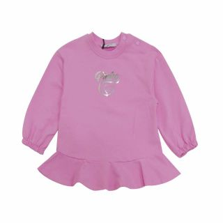 Baby Girls Pink Sweatshirt With Silver Logo And Flared Hem