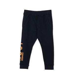 Icon Cotton Sweat Pants